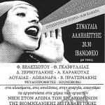 plakate_viome_037-150x150