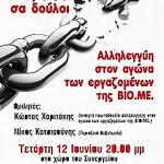 plakate_viome_034-150x150